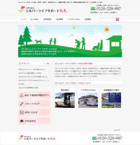 design_最終