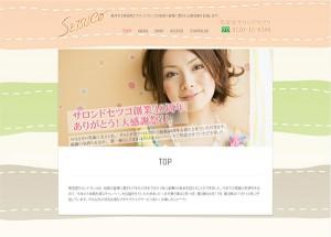 setsuco_top