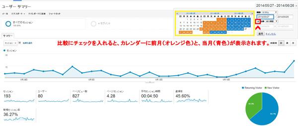 140611web-okayama_blog_2